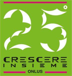 il logo elaborato per il nostro 25ennale: dal vortice di fogli...la nostra storia!